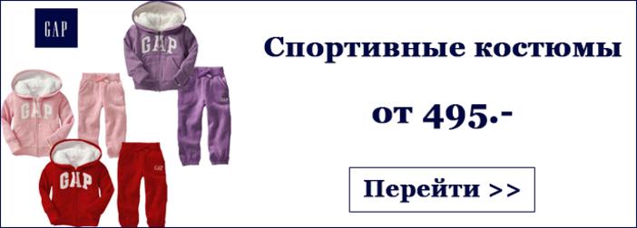 7d7b81d12cc2 ml-com.ru - Интернет - магазин качественной детской и подростковой одежды